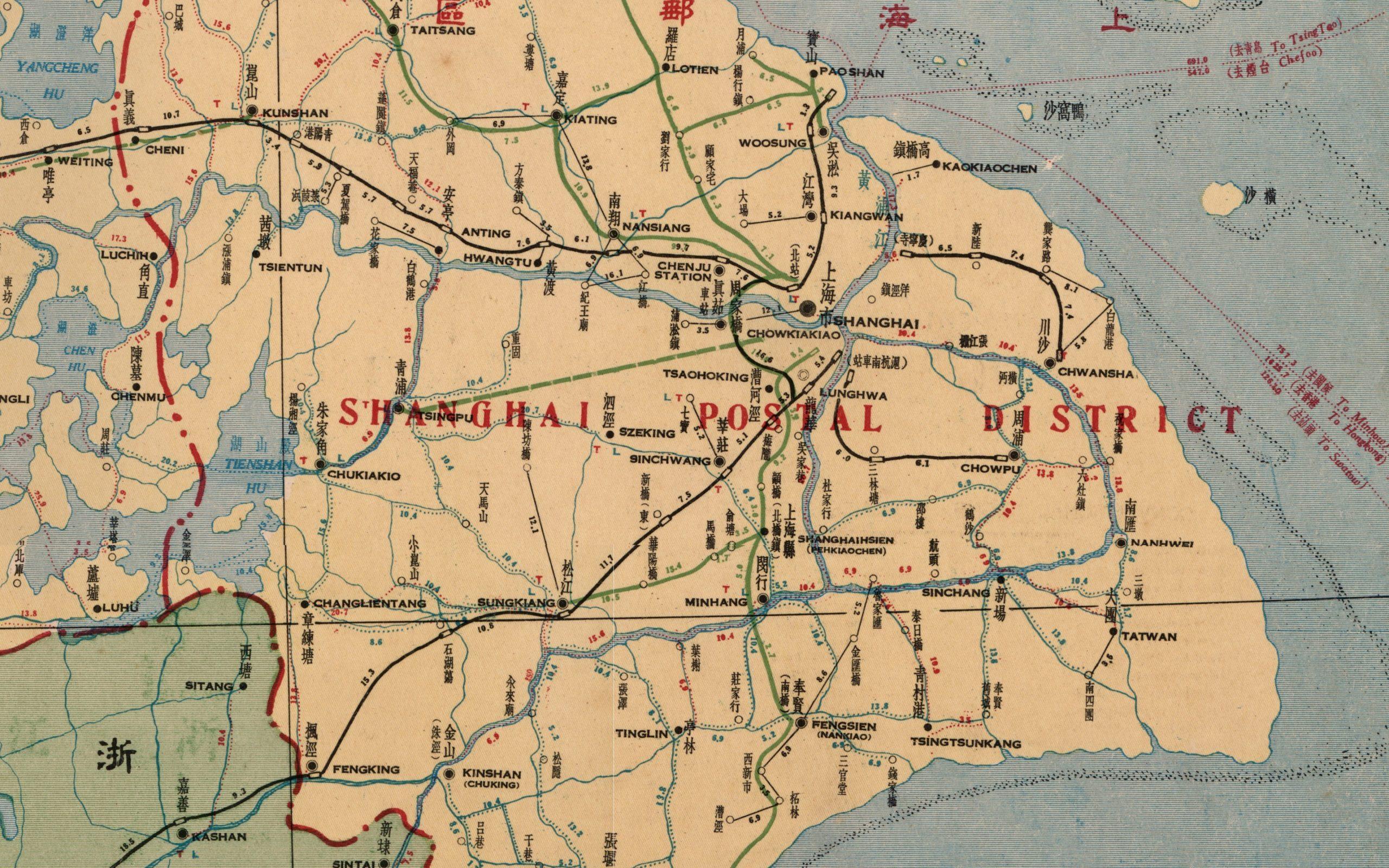 Nanking Directorate General of Posts. Postal map of Jiangsu-Shanghai postal district, 1935. Detail of Shanghai on the map, photograph.