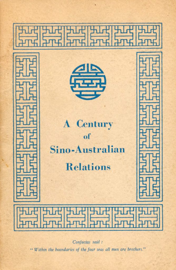 Figure 1: Cover, Pao, C.J. (1938). A Century of Sino-Australian Relations. Sydney: John Sands. Image courtesy of National Library of Australia, https://catalogue.nla.gov.au/Record/1639912